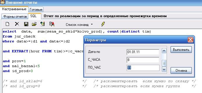 http://riko.ks.ua/files/ext_rep/rep_by_tim0.jpg